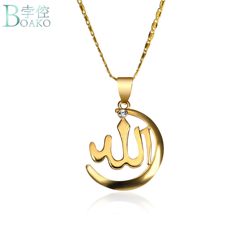 BOAKO 2018 Muslim Allah Necklace Silver/Gold Color Pendant & Chain For Women Islamic Crescent Moon Jewelry collier femme
