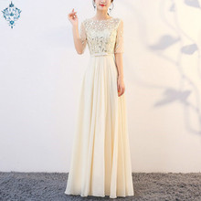 Ameision sexy Evening Dresses 2019 Long Prom Dress Floor Length Gown Beaded Lace Flower Sequin Party Formal dress evening gown