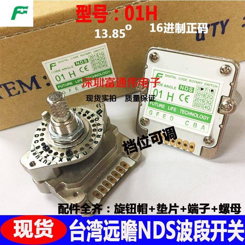 NDS band switch series01H 02H03H00N01N02N03N04N01J02J03J coding