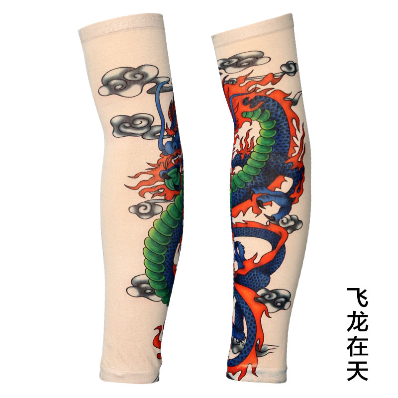 Men's Arm Warmers Cooling Arm Sleeve Tattoo Sleeve Summer For Women Men Running Cycling Basketball Nylon Sun Protection Uv Outdoor Sport Arm Cover Top Watermelons Apparel Accessories