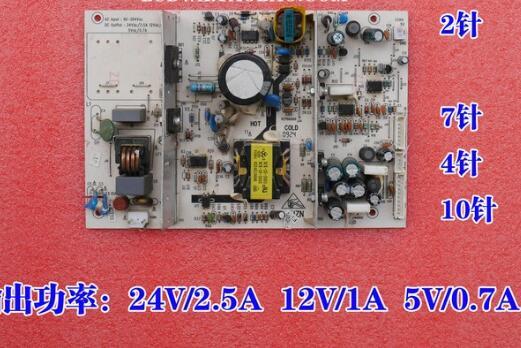 HRPS26 75 New Universal LCD Power Board