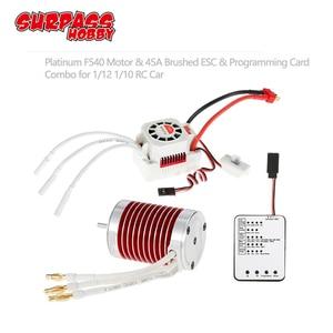 Image 1 - SURPASSHOBBY פלטינה עמיד למים סדרת F540 4370KV 3930KV 3300KV 3000KV Brushless מנוע עם 45A ESC תכנות כרטיס