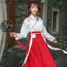 391577b1ea Hanfu women ancient Chinese clothing han dynasty Chinese folk dance dress  clothing cosplay Chinese dress FF932