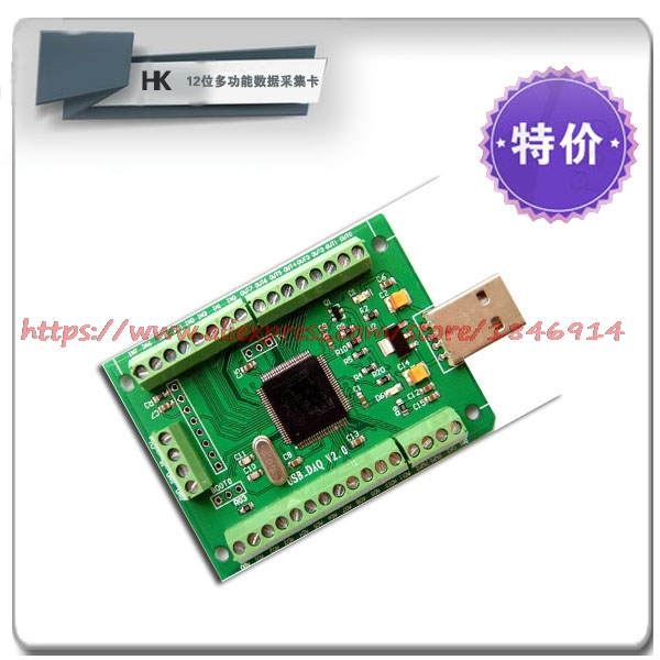 Mini USB Data Acquisition Card -12 Road AD/2 Road DA/8 Road IO/PWM Output And Measurement / Counter