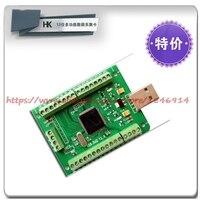 Mini USB Data Acquisition Card 12 Road AD 2 Road DA 8 Road IO PWM Output