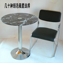 Fashion Show negotiating table round glass side a few corner small coffee dining tables teasideend