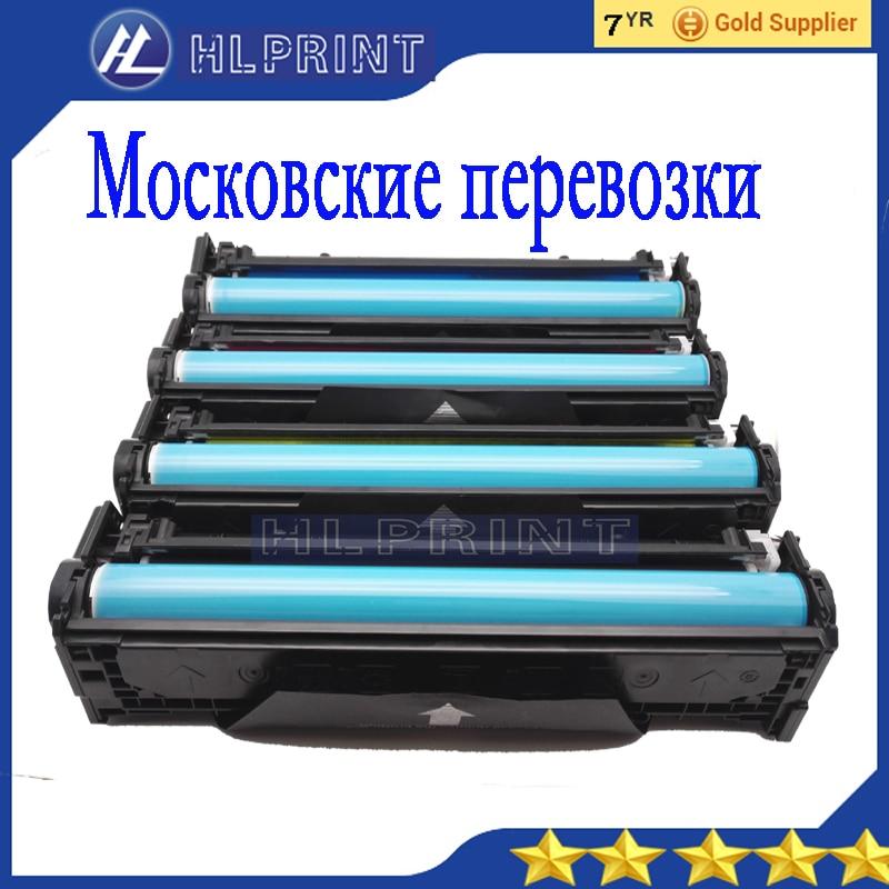 4pcs/set Compatible CRG331 Color Toner Cartridge FOR CANON LBP7100 LBP7110 MF8230 MF8280 toner powder compatible for ricoh aficio mpc2030 2050 2530 2550 color toner