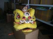 все цены на School party Yellow high quality pur Lion Dance Costume made of pure wool Southern Lion kid size онлайн