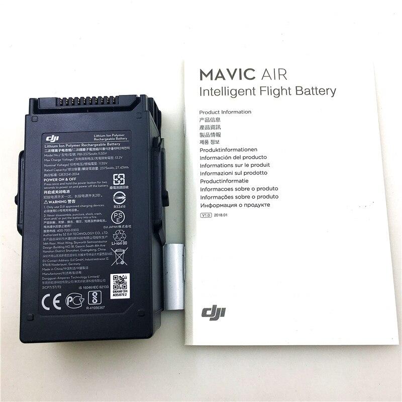 Оригинальный DJI Mavic Air Интеллектуальный полета Батарея DJI Drone запасной Запчасти аксессуары 11,55 В 2375 мАч Батарея