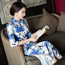มาใหม่ของผู้หญิงCheongsamจีนแฟชั่นสไตล์การแต่งกายที่สวยงามบางยาวพิมพ์QipaoขนาดSml XL XXL XXXL F090901