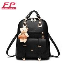 Цветок поэзия рюкзак женщины оксфорд тиснением рюкзаки мода back pack мешок школы для подростков девочек bagpack высокое качество