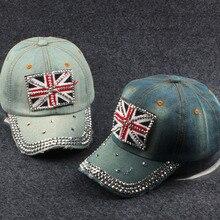 2016 New Hip Hop Youth 5 Panel Cap Brand Cool Snapback Baseball Sun Golf Visors Men Diamond Hats for Men Women 56 CM To 59 CM XL