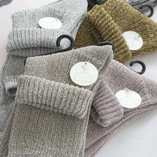 32cm Summer Autumn Style Men Women Sock Slippers Brand Fashion Cotton Purl Sock Slippers Retro Gray Color Socks