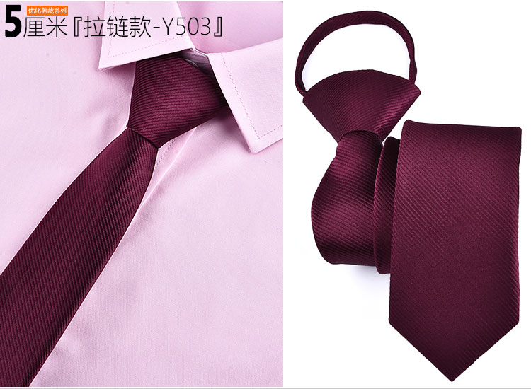 Fashion 5cm Necktie For Men and Women Slim Narrow Lazy Tie Easy To Pull Rope Neckwear Korean Style Wedding Party Aniversary Blue 6