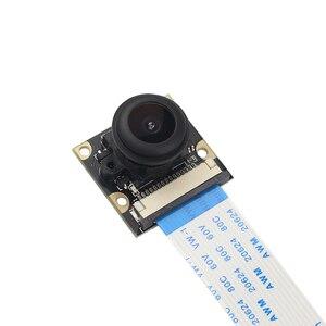 Image 5 - Raspberry Pi 220 градусов, модуль камеры «рыбий глаз», объектив с регулируемым фокусом OV5647, широкоугольная камера для Raspberry Pi 3 Model B/B +