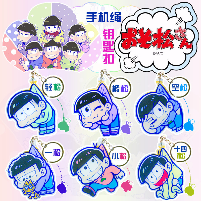 top 10 osomatsu list and get free shipping - Lighting Bulbs e62