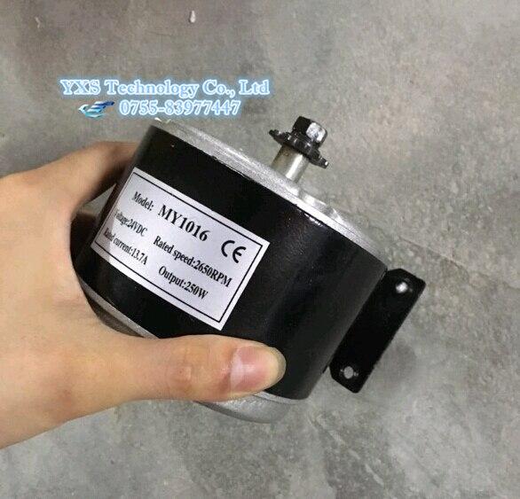 MY1016 24 В 250 Вт Электрический автомобиль двигатель 2650 об./мин. Электрический мотор скутера