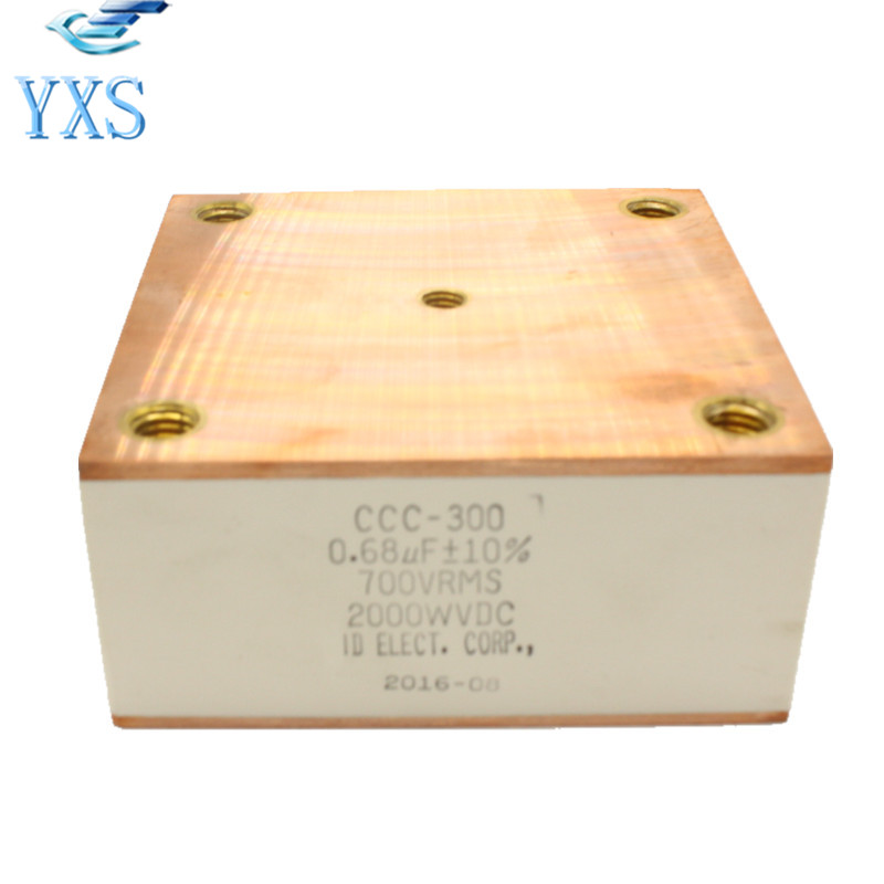 CCC-300 0.68uF 700VRMS 2000WVDC Resonant High Frequency Welder 0.68UF 700VAC Water Cooled Capacitor 3uf 750vac 2000vdc high frequency high voltage large current resonant capacitor 55 45mm in stock