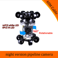 1 PCS 40M Cable Pipe Inspection Well Endoscope Underwater Camera Waterproof CCTV System Accessories Night
