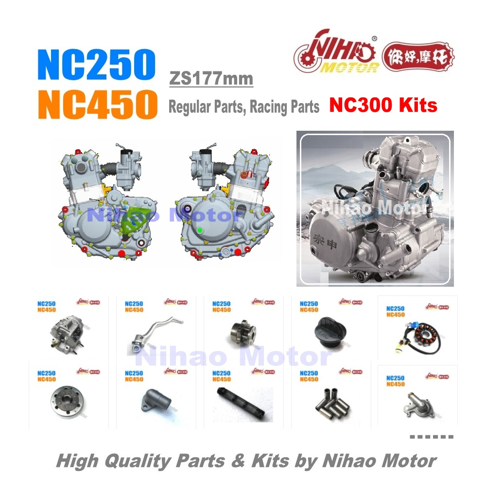 53 NC250 Parts Chain tension guide plate ZONGSHEN Engine NC ZS177MM KAYO Xmoto