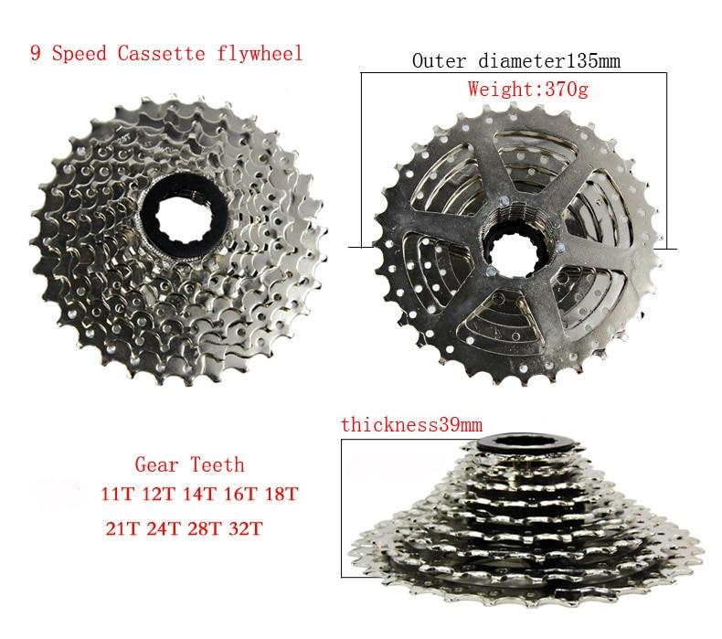 Road MTB mountainbike fiets vrijloop 11-32 tandcassette remwiel - Wielersport