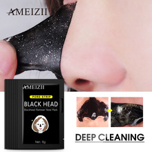 лучшая цена Ameizii Bamboo Charcoal Facial Black Mask Blackhead Remover Peel Off Face Nose Masks Deep Cleansing Acne Treatment for Skin Care