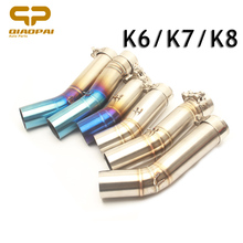 Motorcycle Exhaust Milddle Link Pipe Slip on  Connector Mid Stainless Steel For K6 K7 K8 GSXR800 GSXR750 GSXR600