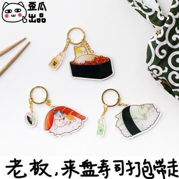Cute Sushi Cat cosplay Acrylic keychain Rice ball caviar salmon funny silicona para llaves bag pendant Keyring Jewelry Llaveros salmon