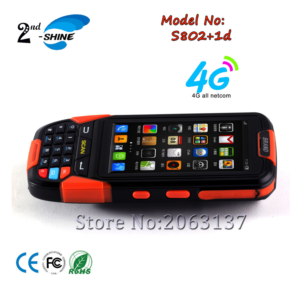 2017 New Programmable Handheld Computer Pda Contains 1D Scanner,Gps,Bt,Wifi, 4G ...