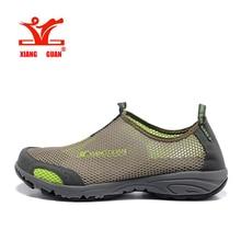 XIANGGUAN Summer Breathable Water Shoes Man Women Solid Hiking Shoes Outdoor Shoes Mesh Light comfortable