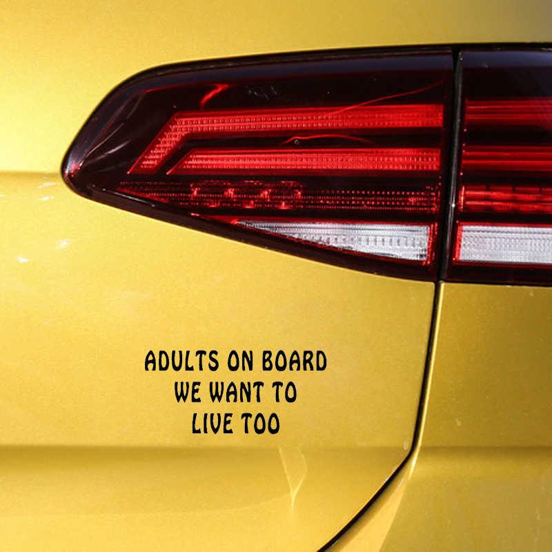 Qypf 16.5 سنتيمتر * 7.5 سنتيمتر البالغين على متن نريد حية جدا الفينيل سيارة ملصق مائي أسود الشظية C14-0123