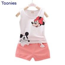 Hot Sale New summer Toddler Girls Clothing Sets Cartoon Vest + Shorts 2 Pcs Kid Suits Children Clothing Sets 4 Color
