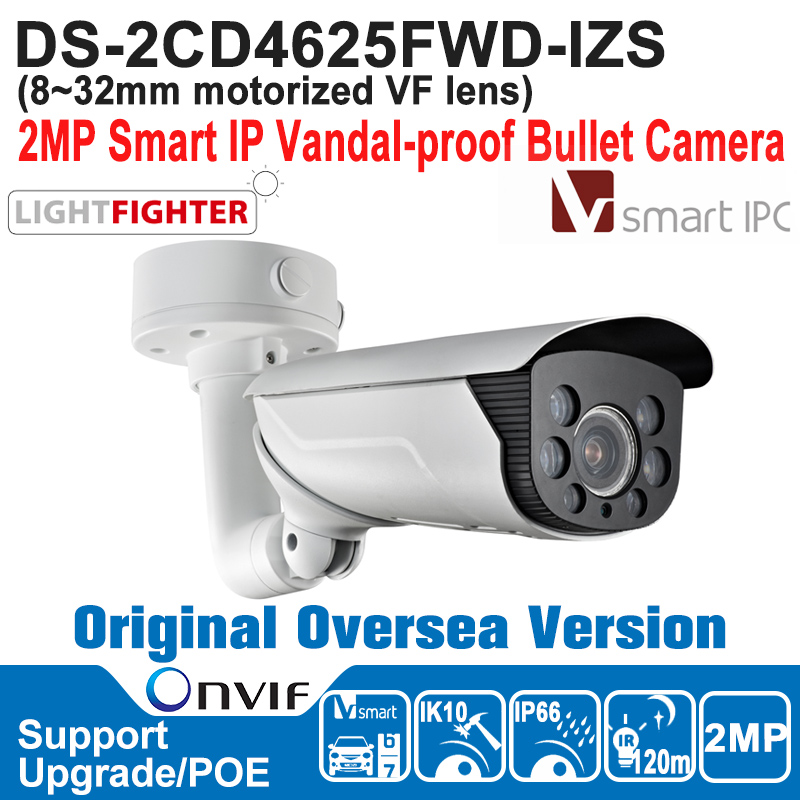 New HIK IP Camera POE 2MP DS-2CD4625FWD-IZS IP Camera Outdoor 2MP Smart IP Vandal-proof Bullet Camera H.264+/H.264/MJPEG hik hot ds 2cd6362f iv hik ip camera 6mp poe indoor 6mp network fisheye camera h 264 h 264 mjpeg support microsd sdhc