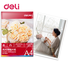 20-Sheets/Bag Printing Jet-Paper A4 230g Luminous Suitable-For Deli Color-Ink 11825