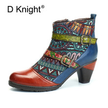 D Knight Brand Plus Size Women Ankle Boots Vintage Patchwork Female Short Boots Fashion Side Zip Print Buckle Lady Shoes Booties