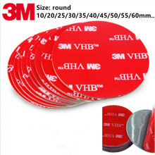 Various sizes 10pcs/lot  Grey Round 3M VHB 5608 Acrylic Foam Double Sided Adhesive Tape 0.8mm thickness цена и фото