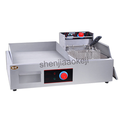 Commercial Electric Griddle Fryer JB-832 Electric Stove Fryers Cooking Fryer Teppanyaki equipment 5.5L 220v/50hz 4700w 1pc