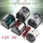 5 Pcs Marine Boat Yacht Masthead/Stern/Starboard/Port Navigation Lights 12V LED 360 Degree All Round Light Red/Green/White