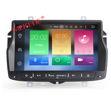 Free shipping Lada Eight Core android 6.0 CAR dvd player dvd radio audio for Lada Vesta with car multimedia GPS navigation
