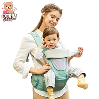 Brand all seasons kangaroo hipseat sling baby waist carrier ergonomic backpack outdoor wrap stool bag hip seat carry hold belt