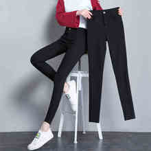 New Arrivals Fashion High Stretchy Women Pencil Jeans Skinny Pants Wasit Female Slim Lady Plus Size