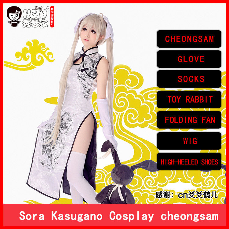 HSIU Sora Kasugano cosplay cheongsam Yosuga no Sora Cosplay klær Hvit eller svart kostyme + Hansker + Sokker + Høye hæler + Parykk