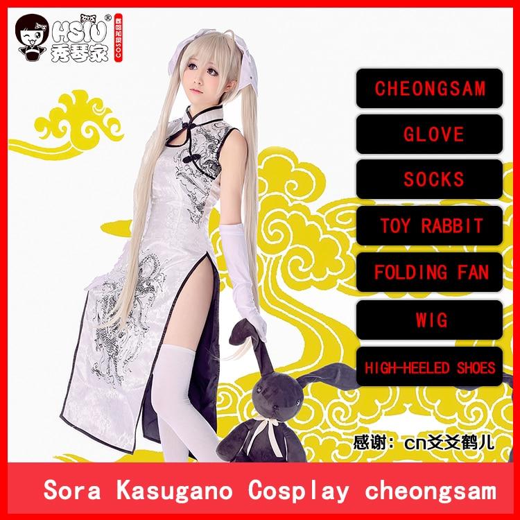 HSIU Sora Kasugano cosplay cheongsam Yosuga no Sora Cosplay vestuario blanco o negro + guantes + calcetines + tacones + peluca