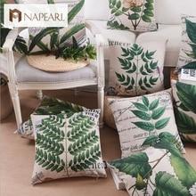 Planta de hojas verde almohada fluido macizos de flores y cojín de estilo americano sofá throw pillows