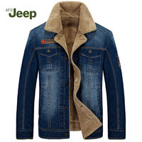 New Arrival AFS JEEP Men S Winter Denim Jacket 2015 Casual Denim Outdoor Jacket Fashion Men