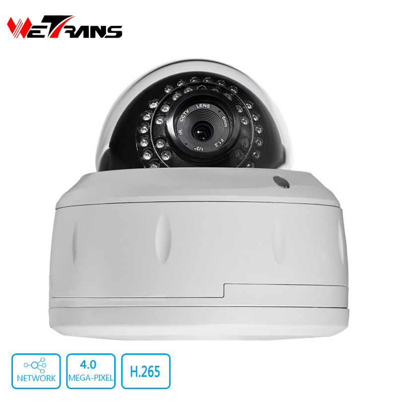 ФОТО 4MP IP Camera Vandalproof For Home Safe Onvif 2.4 2.8-12mm Varifocal Lens 20m IR Cut Security HD Dome Camera System TR-IP40CD121
