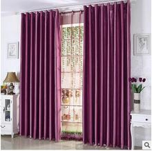 Luxury Elegance & Curtains for Window Customized Ready Made Window Treatment /Drapes For Living Room/Bedroom Solid Color Panel