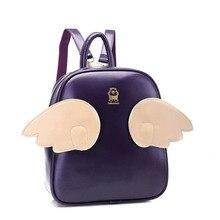 Мешок снова 010817 дамской одежды рюкзак крылья школа студент сумка