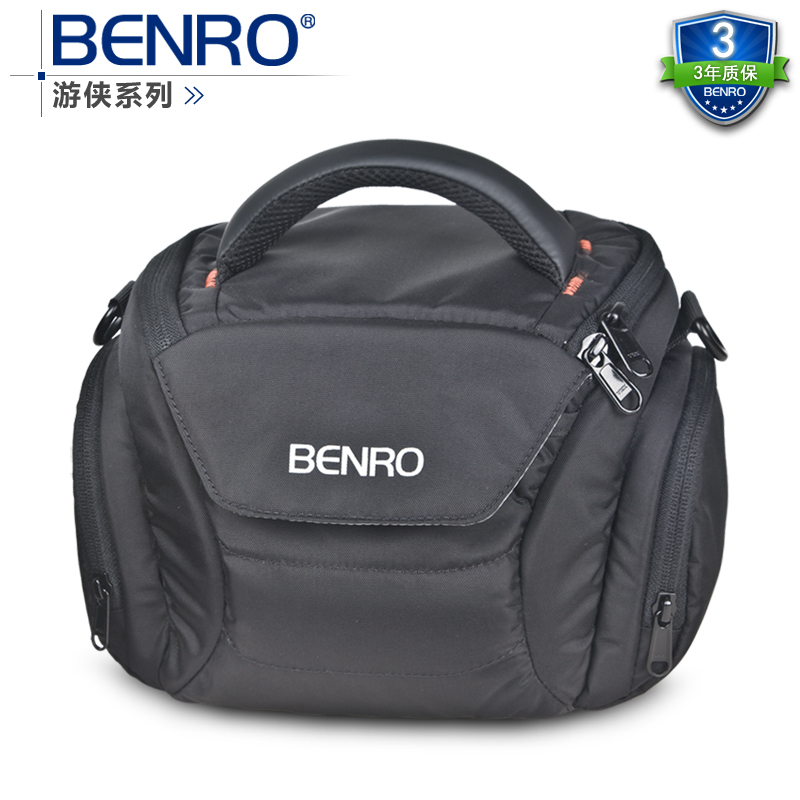 Benro paradise ranger s20 one shoulder professional camera bag slr camera bag rain cover