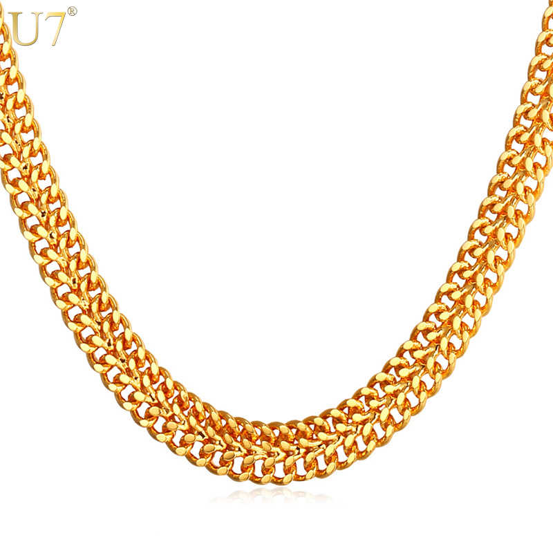 U7 Fashion Hiphop Jewelry Gold Color Chain For Men Collier Party Gift Trendy 6 MM Wide Mesh Link Chain Necklace Wholesale N429